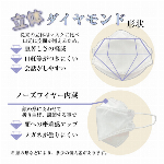 KF94 マスク 韓国製 正規品 韓流マスク レギュラーサイズ 日本語パッケージ 個包装 高性能4層 フィルター 唇につかない 立体 使い捨て 白 呼吸しやすい PM2.5 黄砂 花粉 飛沫 韓国マスク