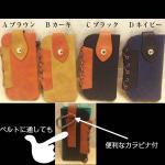 アイコスケース IQOSケース 薄い スリムケース iphone6SPlus スマートフォンケース メンズ カラビナ レザー送 父の日 ギフト スマホポーチ ウエストポーチ ベルトポーチ 大きめ スマホケース ベルトに通せる
