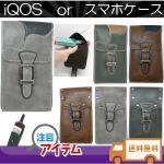 アイコスケース IQOSケース スリムケース iphone6SPlus スマートフォンケース メンズ カラビナ レザー  父の日 ギフト スマホポーチ ウエストポーチ ベルトポーチ 大きめ スマホケース ベルトに通せる