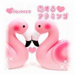 フラミンゴ スクイーズ 低反発 桃 ピンク もちもち ふわふわ かわいい ぬいぐるみ おもちゃ