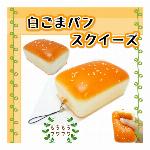 スクイーズ カマンベールチーズ やわらかい squeeze