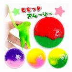 韓国 スライム ビビッド スムージー 2色 ふわふわ おもちゃ カラフル 可愛い 柔らかい スイカ ライム ピーチ グレープ