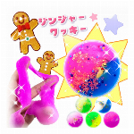 韓国 スライム ジンジャー クッキー スムージー ふわふわ おもちゃ カラフル 可愛い