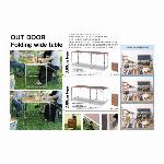 アウトドア フォールディング テーブル&ベンチ