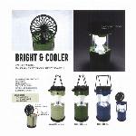 BRIGHT & COOLER LED ランタン
