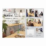 【予約商品】飛沫防止アクリルパーテーション 7月下旬入荷予定