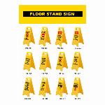 【即納】フロア スタンドサイン