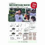 5050 WORKSHOP ネックデザインマスク