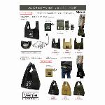 【予約商品】SHOPPER BAG Venie メンズコンビニサイズ ショッパーバッグ 12月入荷予定