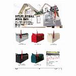 STEEL RURAL MAIL BOX  家庭用ポスト