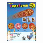 """空飛ぶたべもの!!""""Food Flyer"""""""