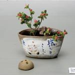 花器 (福ねこ・美濃焼)