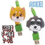 フリーハンドデザイン 忍者犬 ブル蔵クリップ◆両面印刷 マグネット内蔵◆