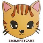 わんにゃんUSBメモリ 8GB ネコ クロ ◆スライド式◆(フリーハンドデザイン..