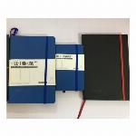 【OEM/オリジナル対応】ハードカバーノート オリジナル名入 シルク印刷 枚葉印刷 型押し 箔押し ノベルティ