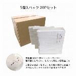 【特価46%OFF】限定特価 カラフルで楽しい毎日を!綿100% コロレカラータ..