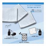 【特価30%OFF】(小ロット)丈夫でコンパクトな白格子おしぼりタオル 約28x28cm
