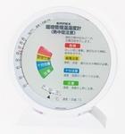 熱中症の注意目安レベルを4段階で分かりやすく表示。環境管理温・湿度計「熱中症注意」