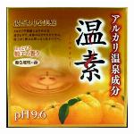 アース製薬温素 琥珀の湯&白華の湯 詰め合わせ6包