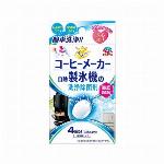 アース製薬らくハピお風呂の排水口用PKヌメリ予防防カビプラス