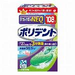 アース製薬ポリデントNEO 入れ歯洗浄剤 48錠