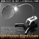 4LEDコンパクトバーライト