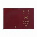 パスポートカバー ネコ レッド