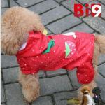 愛犬用 レインコート 多サイズ 3色ペット お洒落収納袋付き