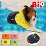 犬用 3点セット オーバーオール 反射テープ 防水 レインウェア