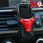 車用品 携帯固定 吸盤 タブレットスタンド  360度回転 スタンド