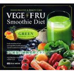 べジフルスムージダイエット<グリーン>健康補助食品300g(計量スプーン付) 60袋セット