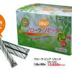 乳酸菌生産物質 「スーパー栄素ゴールド」