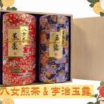 八女煎茶と宇治玉露の高級お茶ギフト(和柄缶)