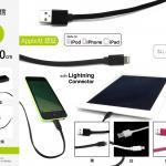 iPhone6対応 ねじれに強いフラットケーブルタイプのUSBケーブル