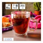 [エパーレ]Eparé 断熱コーヒーカップ(340g, 350ml)2個セット