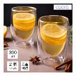 [エパーレ]Eparé ワイングラス(368g, 390ml)2個セット