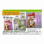 コンビ 乳歯ブラシ2本&乳歯ブラシ専用カバーセット