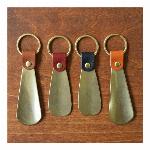 【日本製】牛革 靴べら  真鍮 平二重リング付き 栃木レザー