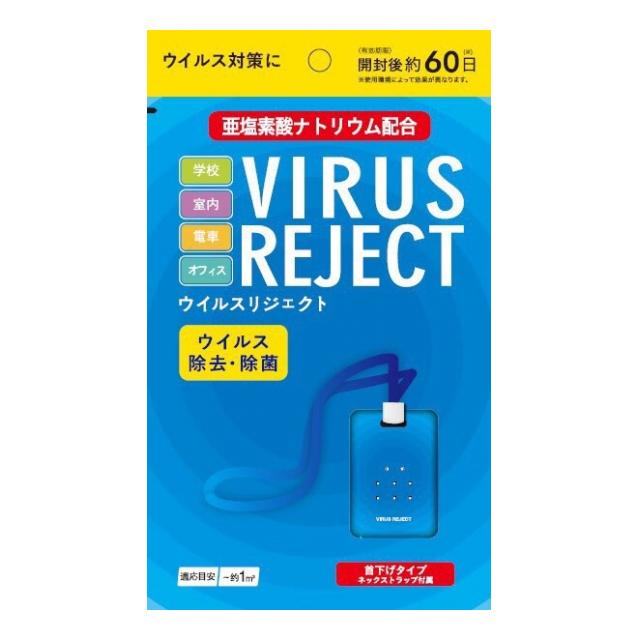 対策 緊急 ウイルス govotebot.rga.com: TOAMIT