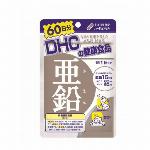 DHC 60日 亜鉛
