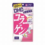 DHC 60日 コラーゲン