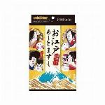 ピュアスマイル お江戸アートマスクボックスセット ( 4枚入 )