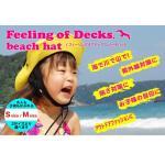 Feeling of Decks ビーチハット