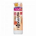 サナ なめらか本舗 豆乳イソフラボン含有の洗顔 150g