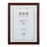 軽量兼用賞状額 金ケシ  A4判/OA-A4判