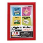 ナカバヤシ デジタルプリントフレーム A5/2L ブルー フ-DPW-A5-B