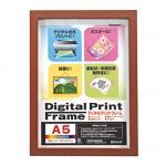 ナカバヤシ デジタルプリントフレーム A5/2L ブラック フ-DPW-A5-D