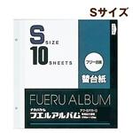 フォト360アルバム L判360EX 10冊セット (各色2冊)