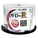 DVD-R ACPR16X50PW 16倍速 50枚スピンドル