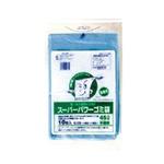 タオルのし紙付 200匁 (販促用)